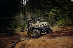 Yamaha Outdoors Tips — Four-Wheel Your Fall Turkey